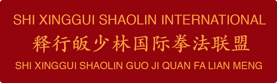 Shi Xinggui Shaolin International